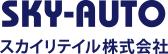 熊本輸入車修理・販売のスカイリテイル株式会社